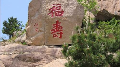 端午节去哪旅游好推荐_2013端午节旅游好去处_青岛节